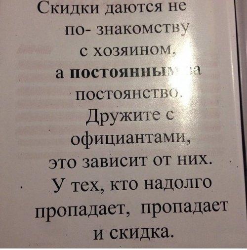Меню одного из ресторанов г. Иваново (5 фото)