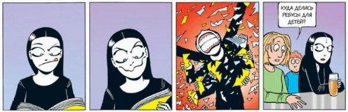 Новые комиксы (21 шт)