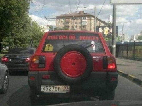 Смешные и прикольные надписи на машинах (28 фото)