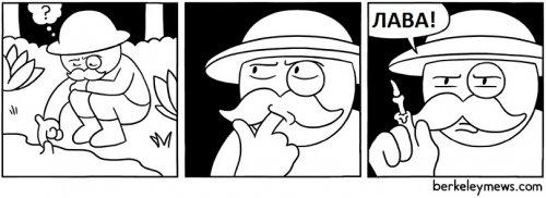 Свежие прикольные комиксы (16 шт)