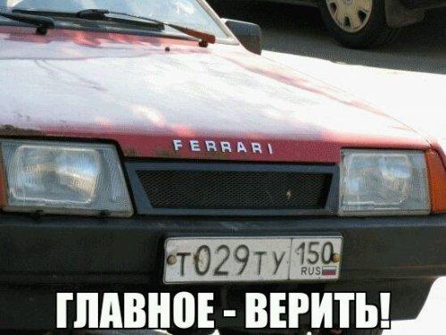 Прикольные картинки на автомобильную тему (27 фото)