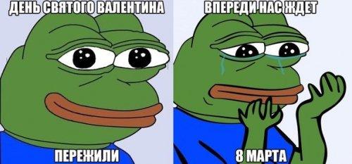 ��������-�������� (10 ��)
