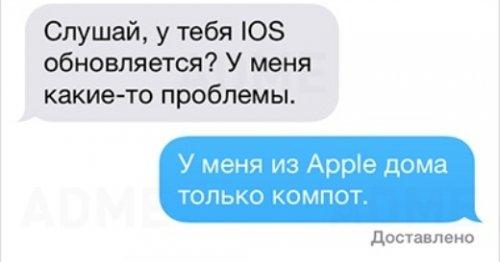 Смешные СМС-диалоги (23 фото)