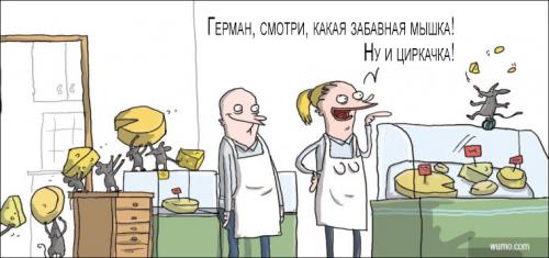 Свежий сборник комиксов (14 шт)