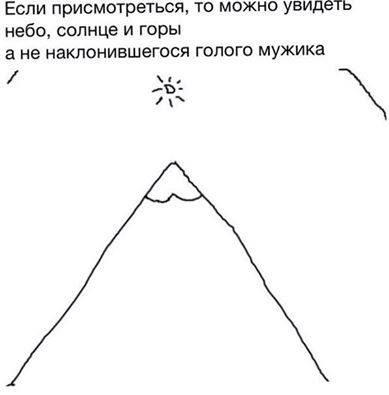 http://www.bugaga.ru/uploads/posts/2015-03/1425472283_kartinki-3.jpg