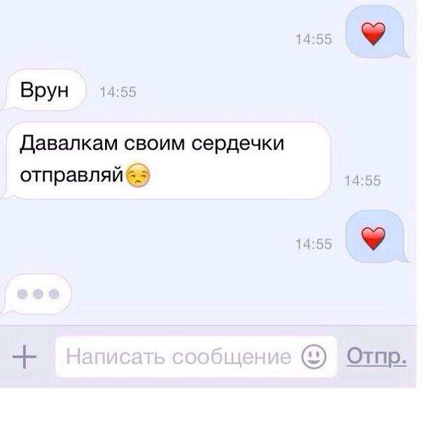devushku-ebut-vk