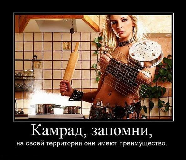 фото приколов про женщин