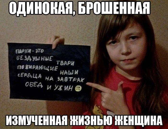 http://www.bugaga.ru/uploads/posts/2015-03/1425984373_prikoly-6.jpg
