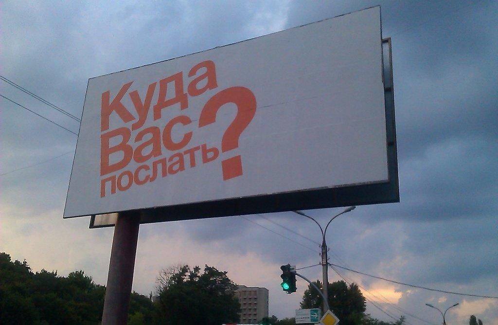 [img=left]http://www.bugaga.ru/uploads/posts/2015-03/1427290882_smeshnye-nadpisi.jpg[/img]  [img=left]http://www.bugaga.ru/uploads/posts/2015-03/thumbs/1427290923_smeshnye-nadpisi-18.jpg[/img]