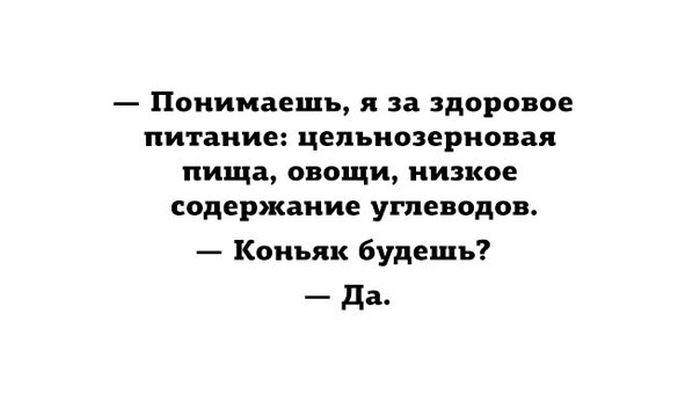 http://www.bugaga.ru/uploads/posts/2015-03/1427713742_kartinki-34.jpg