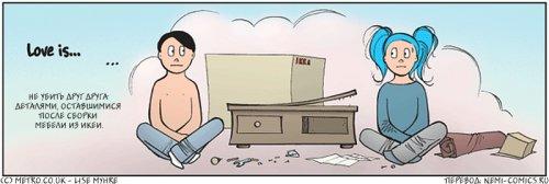 Новых комиксов сборник (11 шт)