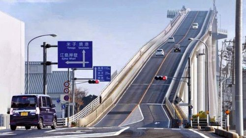 Мост Ешима Охаси в японском городе Мацуэ (6 фото + видео)