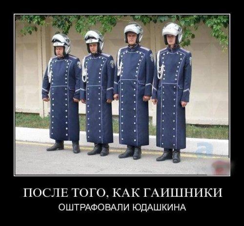 Прикольные демотиваторы (12 шт)