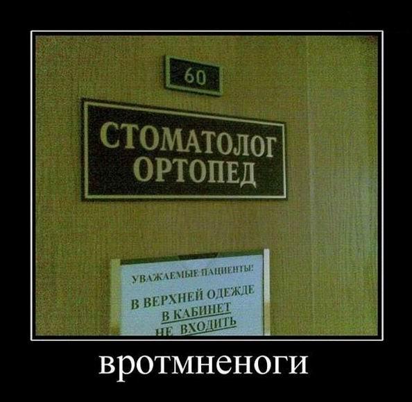 Демотиваторы для всех (17 шт)
