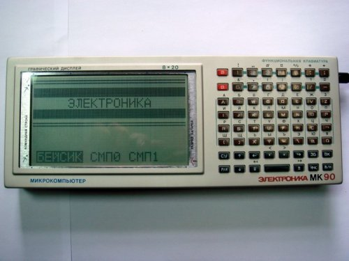 Компьютерная и бытовая техника времён СССР (12 фото)