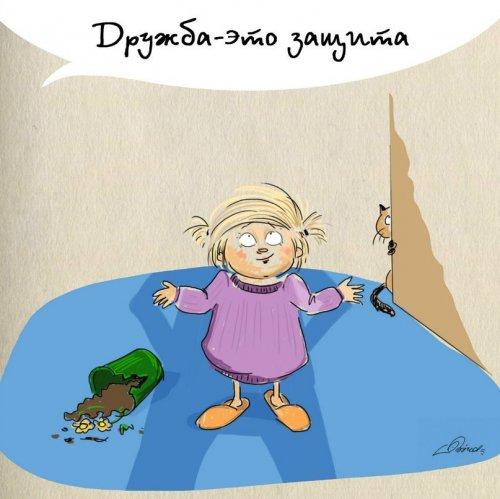 Иллюстрации о дружбе художника Bird Born (10 фото)