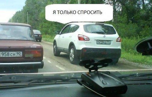 Автомобильный юмор в прикольных картинках (20 шт)