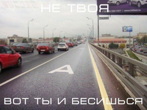 Автомобильный юмор в прикольных картинках (25 фото)