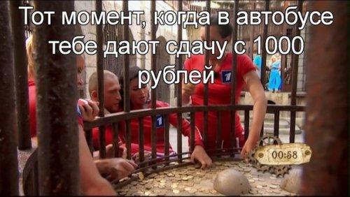 Смешные анекдоты дня (9 шт)