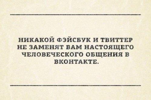 ����� �������� ��� ���������� (12 ��)