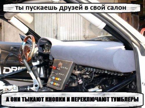 Фотоприколы на автомобильную тему (21 шт)