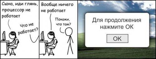 Анекдоты дня (10 шт)