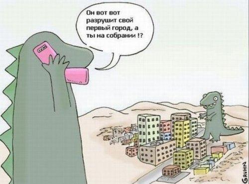 Новые комиксы на Бугаге (10 шт)