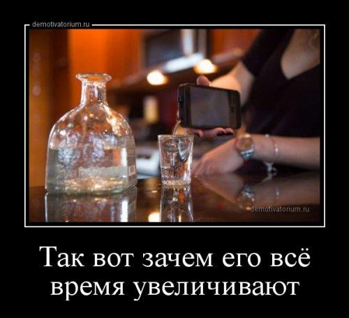 Свежих демотиваторов сборник (16 шт)