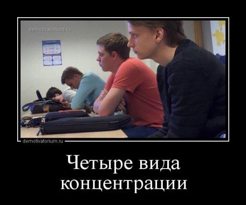 Демотиваторы-новинки (18 шт)
