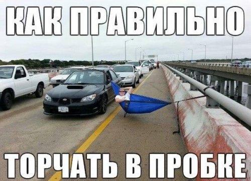 Автомир в прикольных картинках (28 фото)