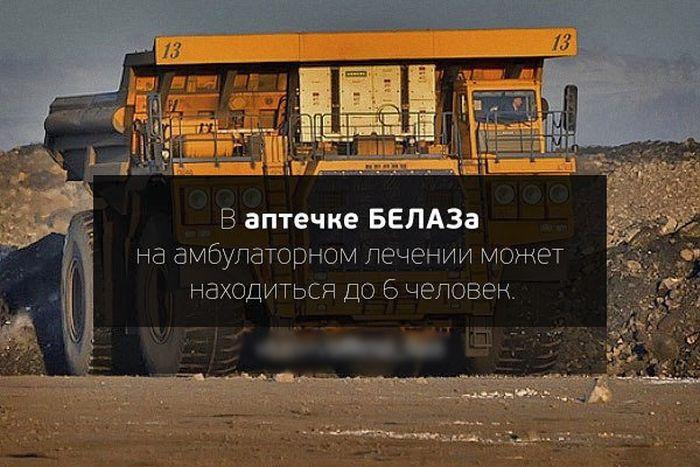 http://www.bugaga.ru/uploads/posts/2015-05/1430489943_prikoly-27.jpg