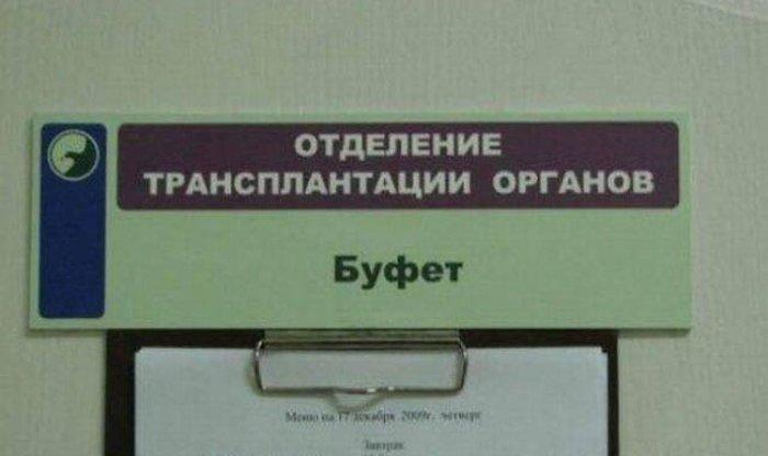 Детская стоматологическая поликлиника на покровке. нижний новгород