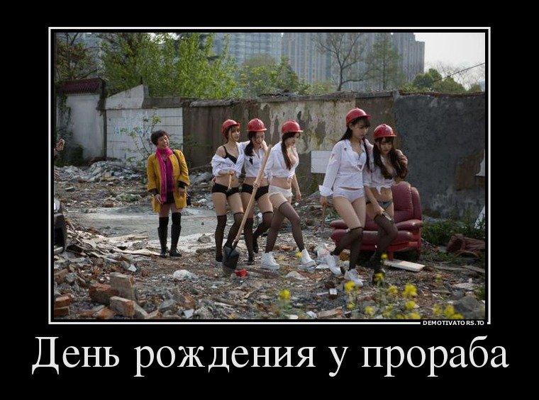 знакомство с девушками 29 ру