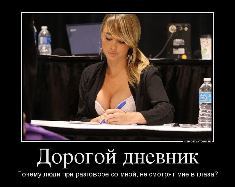 Русская зрелая горячая мама с молодой девушкой 26 фотография