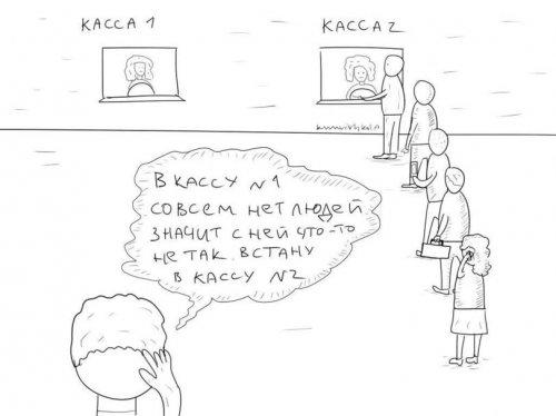 Комиксы-новинки для всех (15 шт)