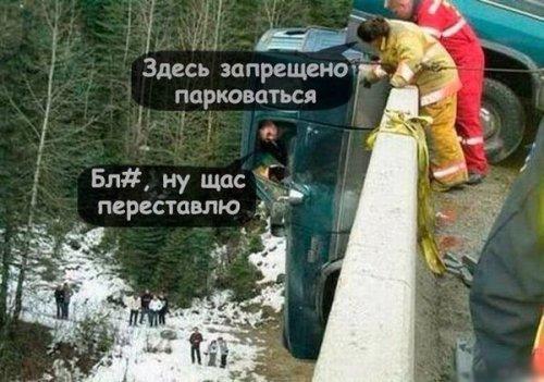 Автомир в фотоприколах (23 фото)