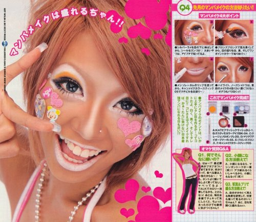 Топ-15: Смешные и странные вещи, которые можно увидеть только в Японии