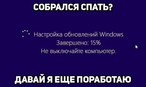 Весёлые анекдоты (13 шт)