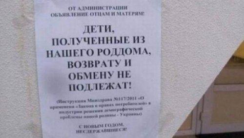Поликлиника 58 невского района участки