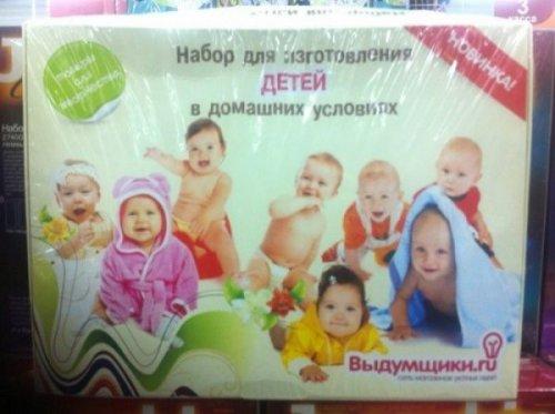 Смішні вивіски, реклама та оголошення (15 фото)