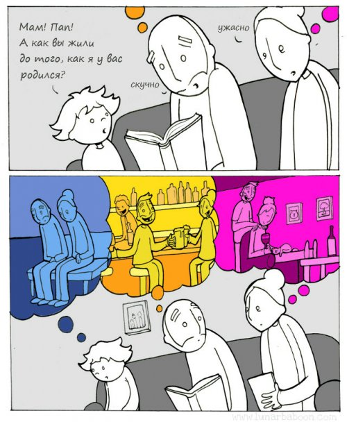 ������� �� Lunarbaboon (20 ��)