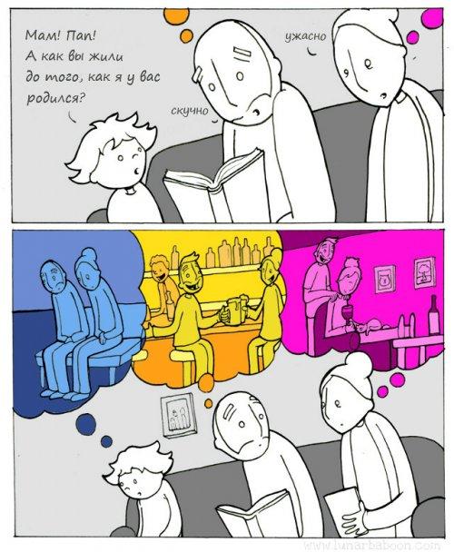 Комиксы от Lunarbaboon (20 шт)