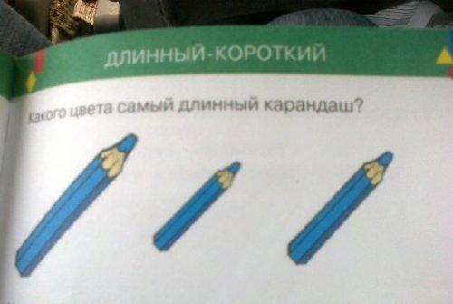 Приколы из учебников (15 фото)