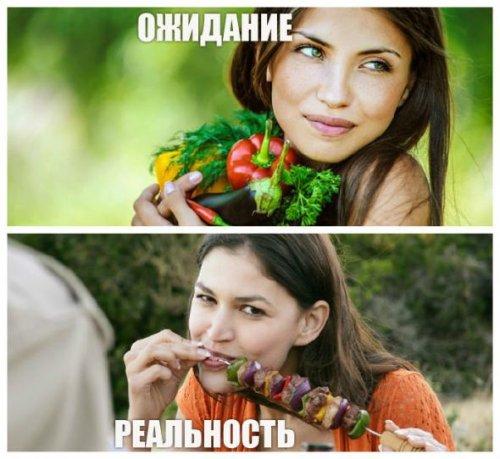 Поїздка на шашлики: очікування vs.  реальність (12 фото)