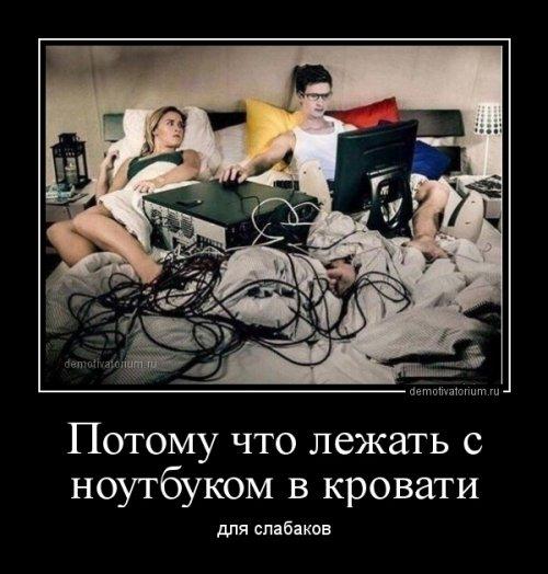 Сборник демотиваторов (14 шт)