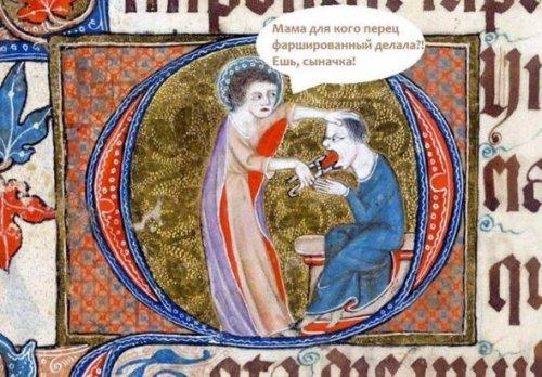 Средневековые приколы (17 шт)