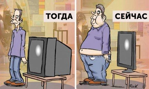 Человек и его привычки тогда и сейчас (15 фото)