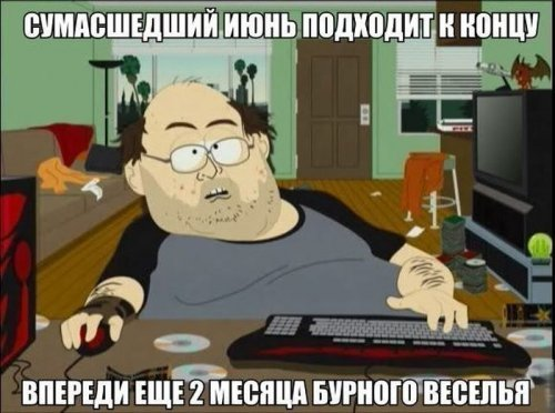 ���������� �������� - ����� ����� �� ������! (44 ��)