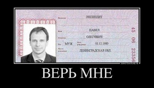 Сборник прикольных демотиваторов (22 шт)