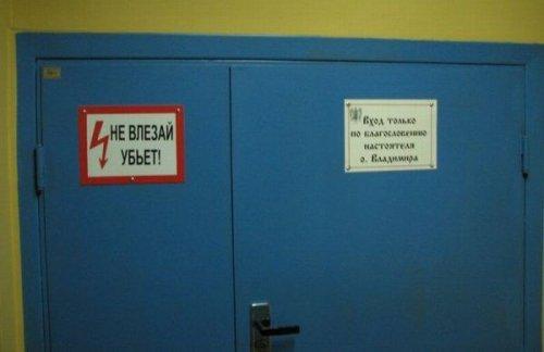 Смешные объявления и вывески (30 фото)
